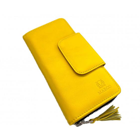 Żółta skórzana portmonetka damska